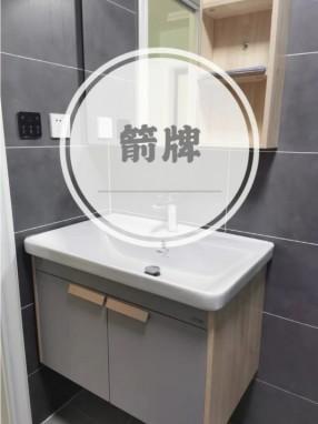 浴室柜的几大品牌 箭牌不算最推荐 防潮防水各种材质怎么挑