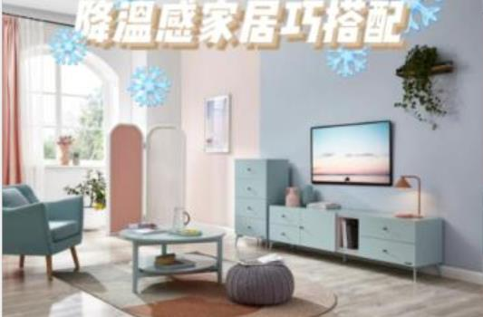 家居软装指南 必收藏的视觉降温大法