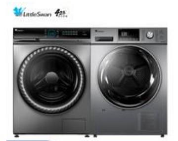 真正的智能洗衣机 中国老牌子小天鹅再放大招!