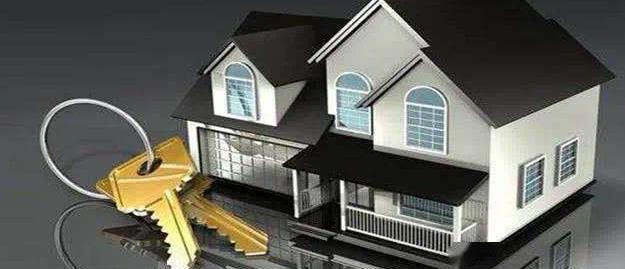 房产证没下来怎么贷款?用购房合同直接可以贷吗?