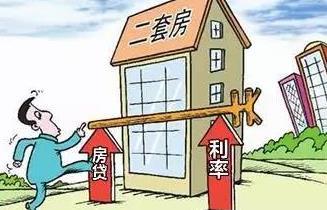 跨省买房算不算二套房?二套房的界定标准是什么?
