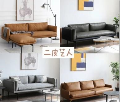 分享8家私藏家居店,好灯好沙发!