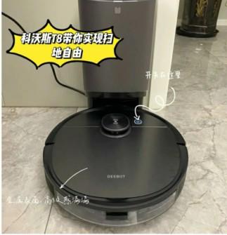 扫地机器人真实测评,推荐科沃斯T8 AIVI