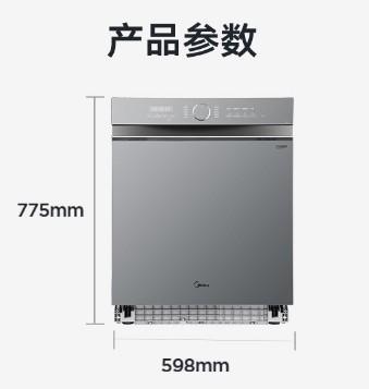 洗碗机型号推荐,美的P40洗碗机2020下半年必爆!