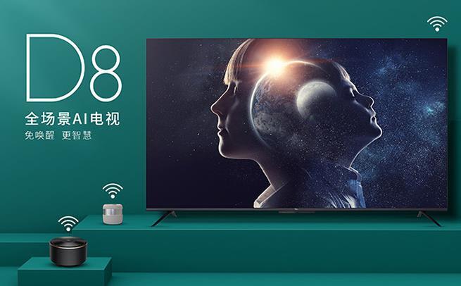液晶电脑选购方法,推荐一款超薄液晶电视